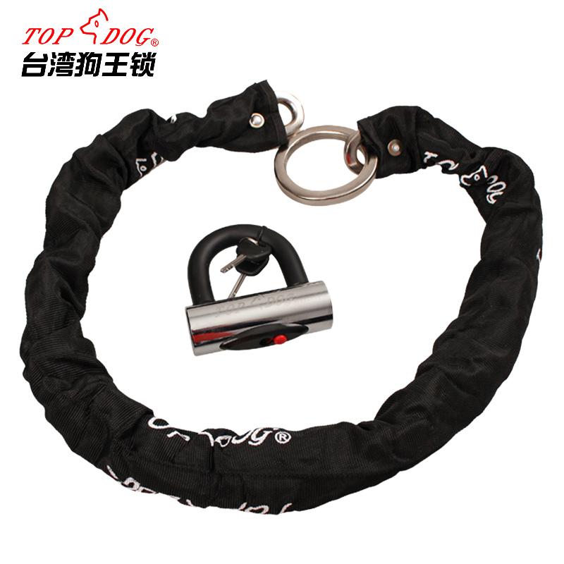 台湾TOPDOG狗王RE009摩托车链条锁 电动车防盗锁自行车锁抗砸抗剪