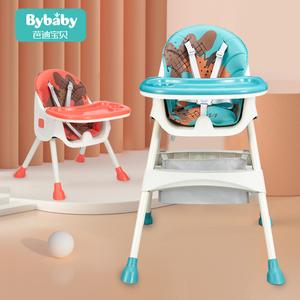 儿童吃饭座椅多功能便携式宝宝餐椅