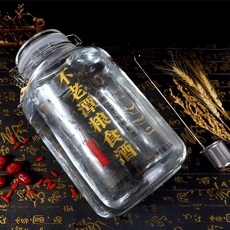 不老潭省心60度玻璃坛3.5L浓香型散装白酒高度白酒高粱泡酒专用酒