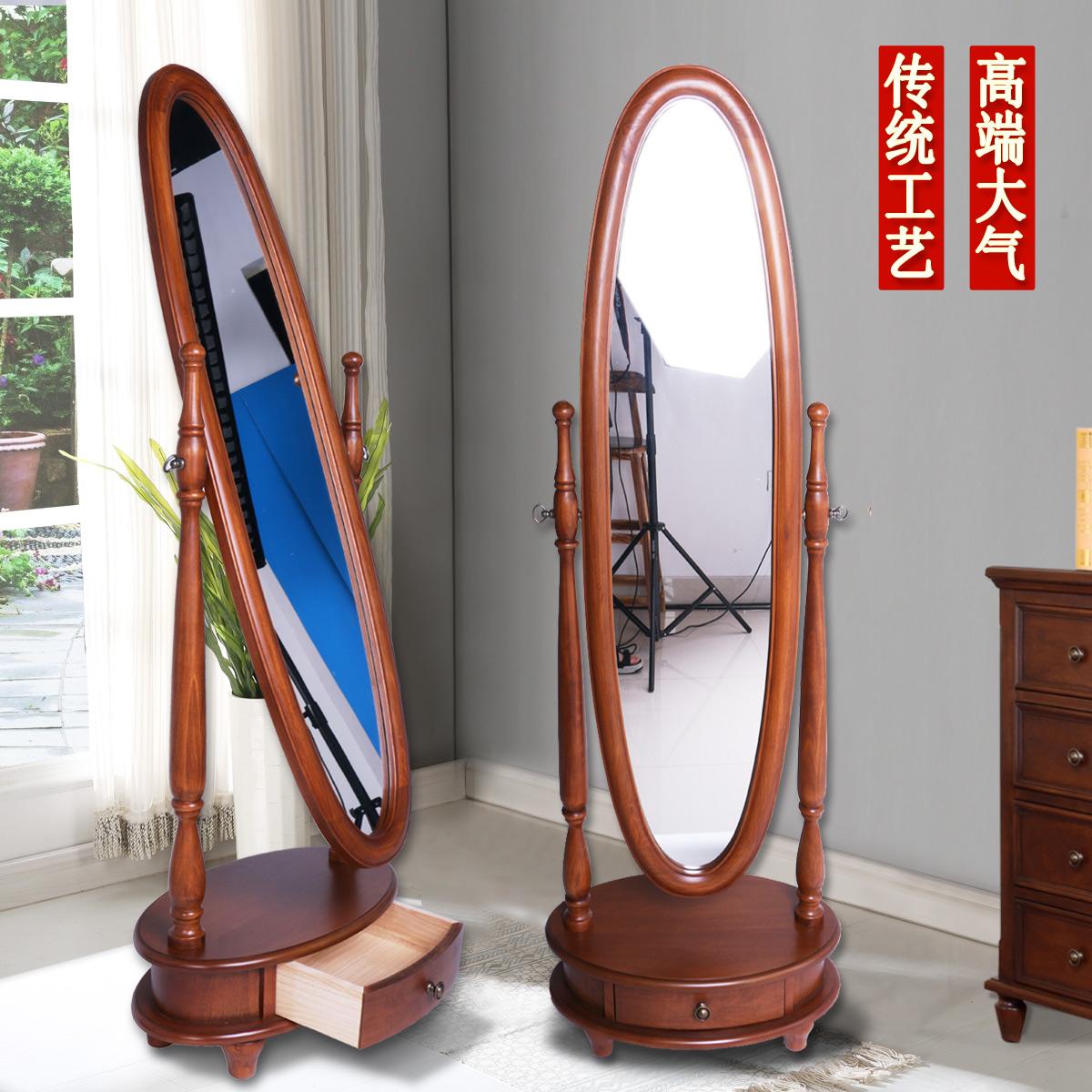 美式乡村实木落地穿衣镜收纳复古落地镜试衣换衣镜子收纳家具
