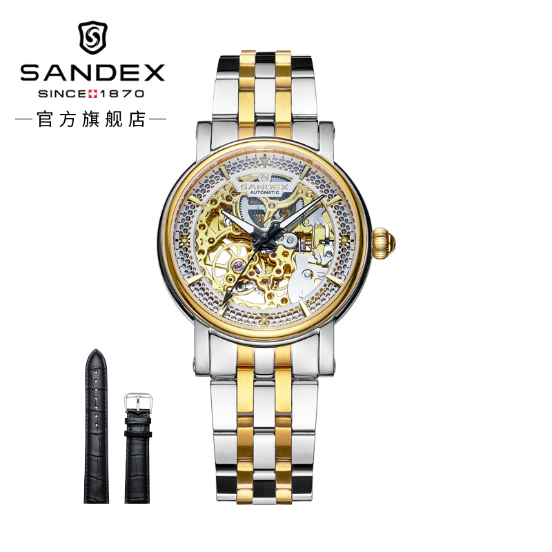 瑞士品牌SANDEX三度士机械表镂空全自动机械表防水夜光商务手表男