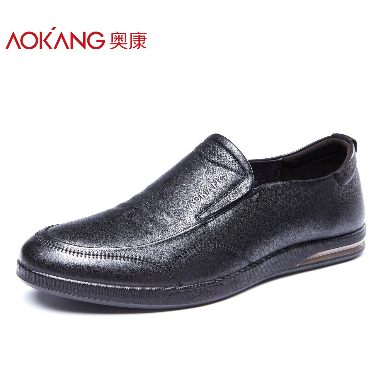 奥康旗舰店官方男商务休闲皮鞋男真皮圆头潮懒人鞋子韩版鞋休闲鞋