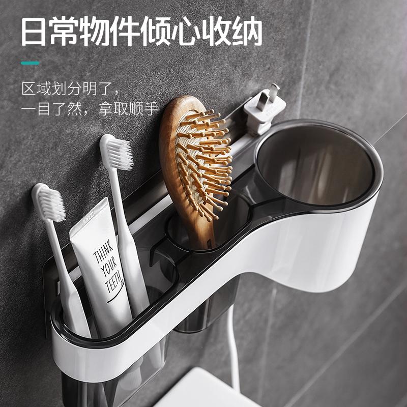 卫生间免打孔吹风机置物架浴室吹风筒收纳架壁挂厕所用品用具挂架