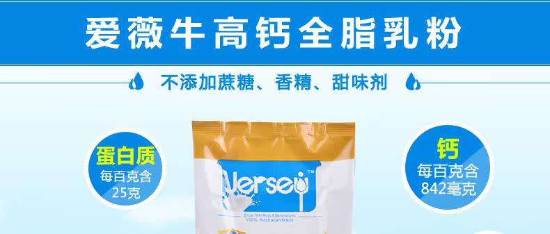枣和天下食品专营店_爱薇牛品牌产品评情图
