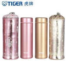 Термос/термочашка Tiger MMP-H03C 300ml
