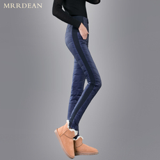 Ladies ' insulated pants Mrrdean mda6865