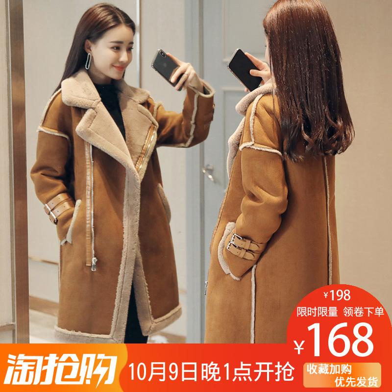 棉衣女中长款韩版2018新款冬季宽松外套鹿皮绒羊羔毛加厚棉袄棉服