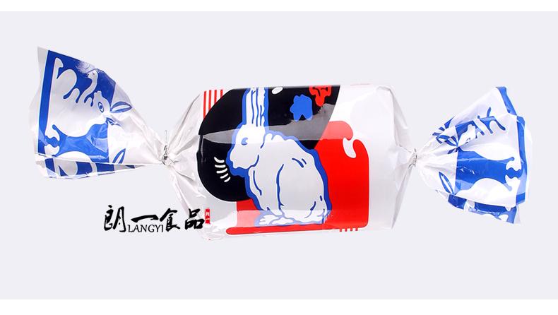 糖果大年货特产零食200g*2个奶糖画眉喜女友上海礼物送巨型原味白兔鸟上性喳喳叫声图片