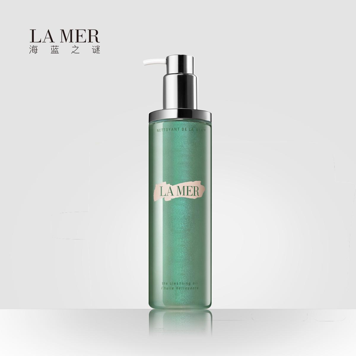 LA MER海蓝之谜洁颜油200ml 卸妆油 面部卸妆