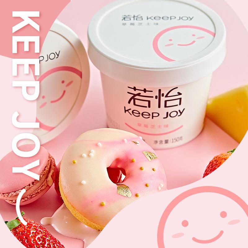 新希望 若怡酸奶150g*6杯低温酸奶 原味草莓芝士风味新鲜低温酸奶