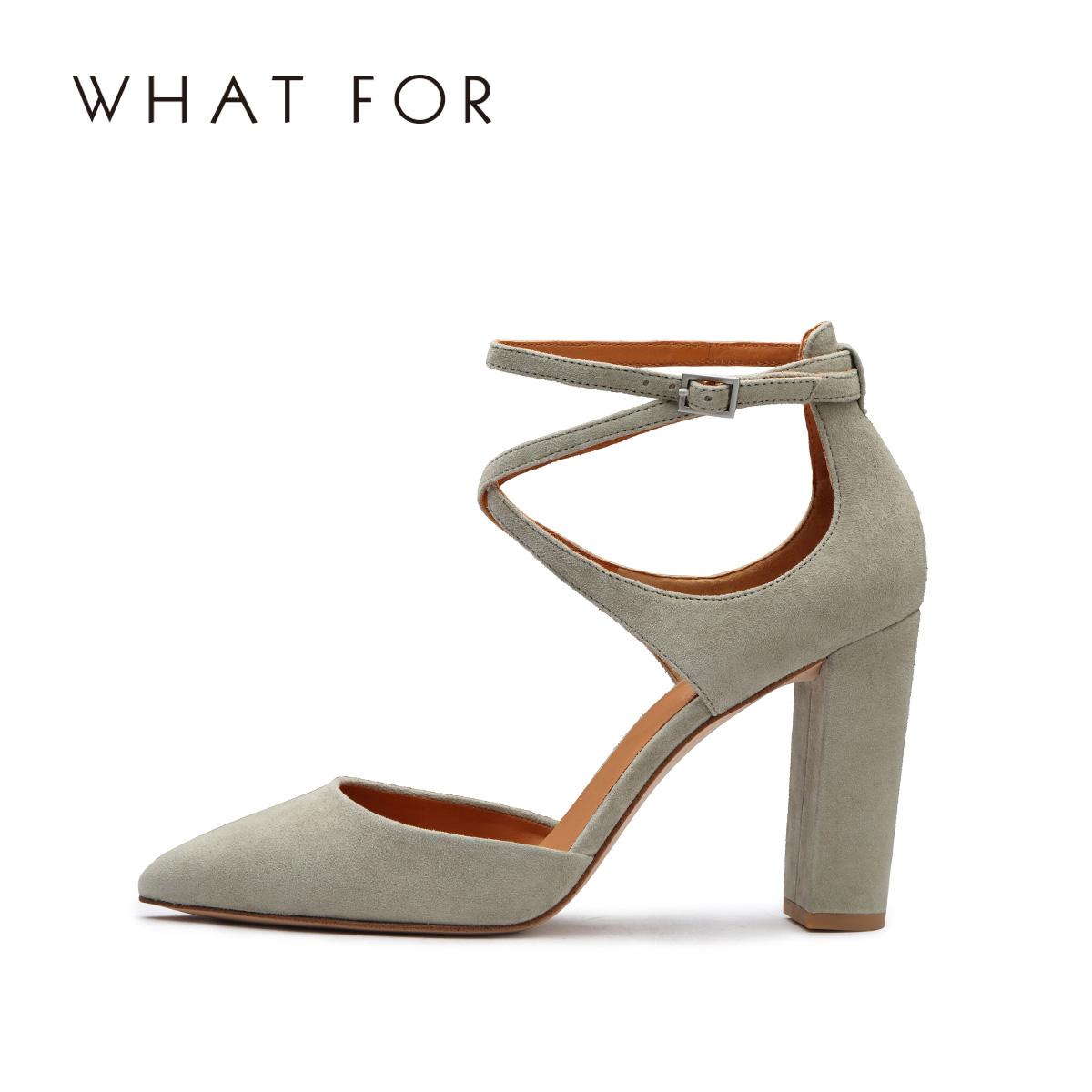 WHAT FOR夏季高跟鞋交叉细带搭扣时尚凉鞋尖头粗跟玛丽珍鞋