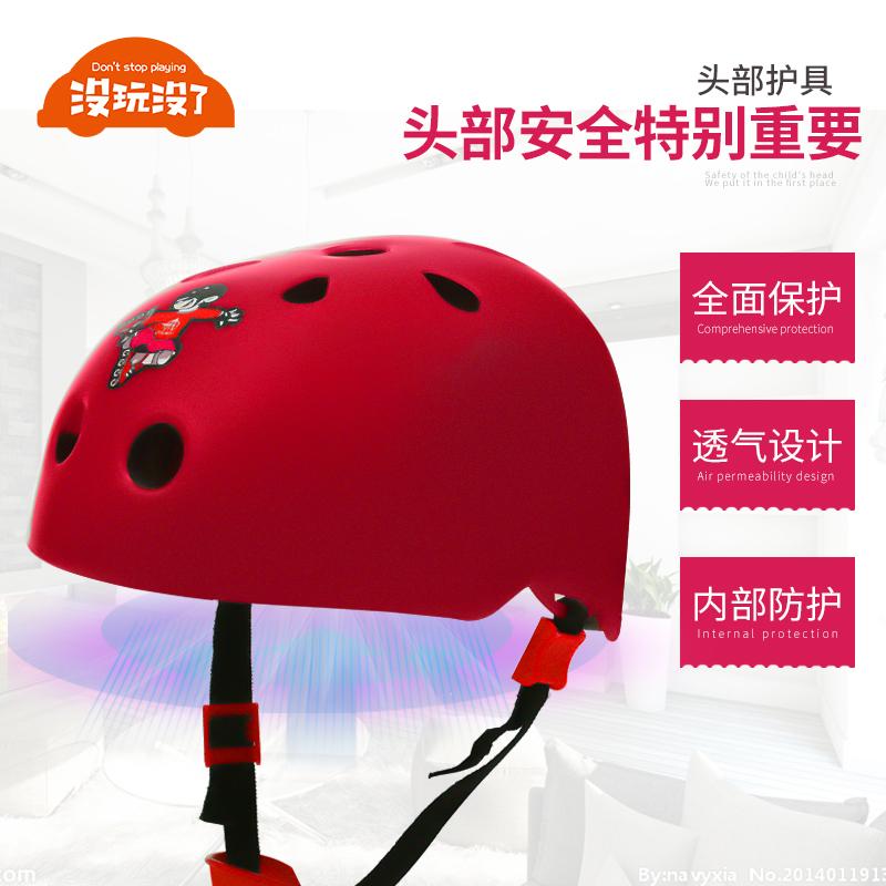 儿童轮滑护具头盔6件装运动滑板溜冰平衡车护具安全帽套装
