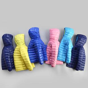haoxuesheng童装秋冬季儿童羽绒服薄款轻便连帽小熊绣标羽绒外套