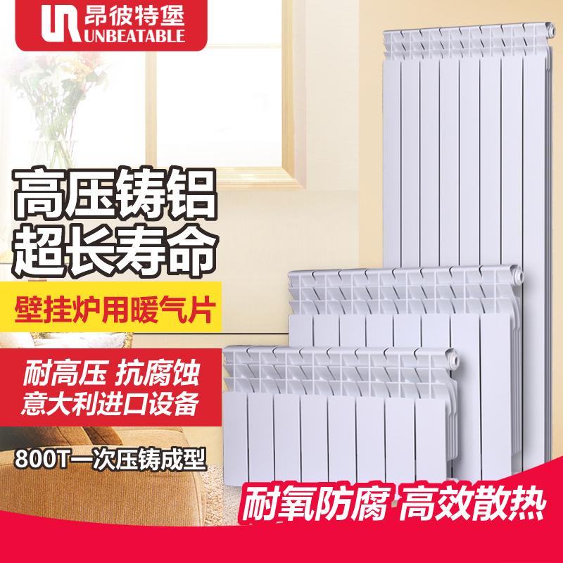 昂彼特堡水暖气片家用高压铸铝合金散热器客厅卧室壁挂式过热水器
