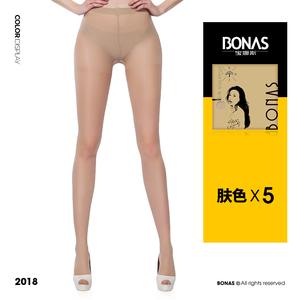 宝娜斯丝袜女薄款任意剪防脱散夏季肉色隐形长筒菠萝防勾丝连裤袜