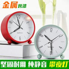 Настольные часы Charm nz0/001