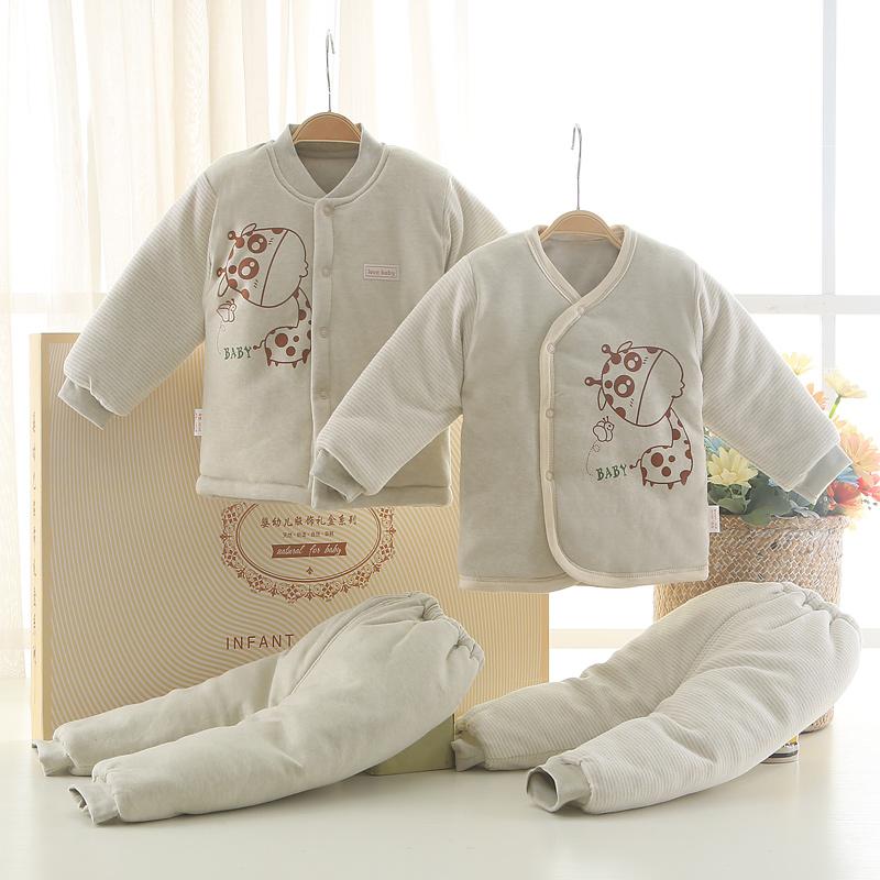 婴儿衣服棉衣套装 新生儿礼盒0-3个月秋冬季纯棉满月初生宝宝用品