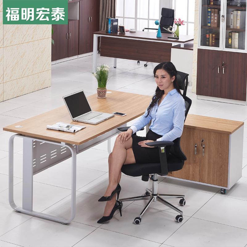 办公桌现代简约办公室家具老板经理单人办工电脑桌椅组合写字台椅