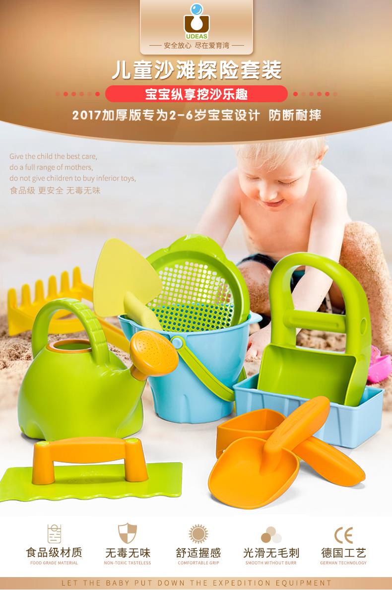 Ueads儿童沙滩玩具套装宝宝大号玩沙子挖沙工具戏水洗澡铲子小桶