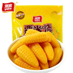 雅客粟米烧软糖休闲零食糖果500g