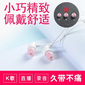 EARSCI MCR02耳机入耳式通用女生 可爱 重低音炮手机电脑带麦耳塞