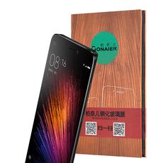 Защитная пленка для мобильных телефонов Bai