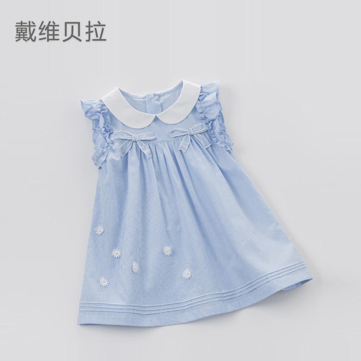 戴维贝拉davebella女童连衣裙夏 宝宝夏装娃娃领短袖长裙儿童裙子