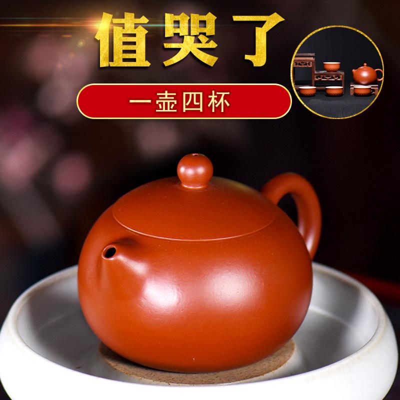 宜兴名家紫砂壶全纯手工原矿朱泥大红袍小西施功夫泡茶壶茶具套装