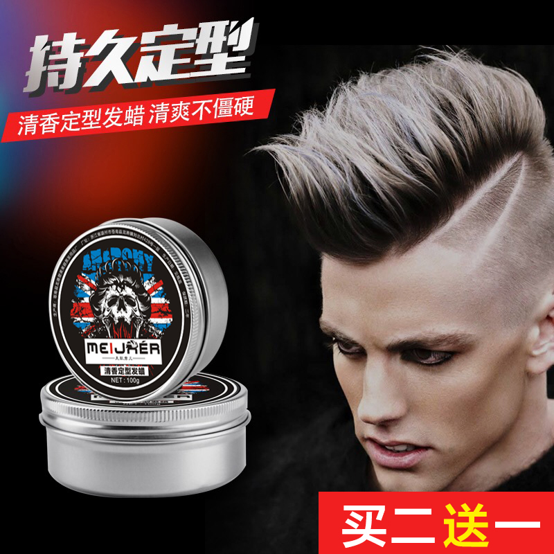 Hair Styling Oil Men Moisturizing Wax Transparent Stick Stereotypes Stereotypes Long .