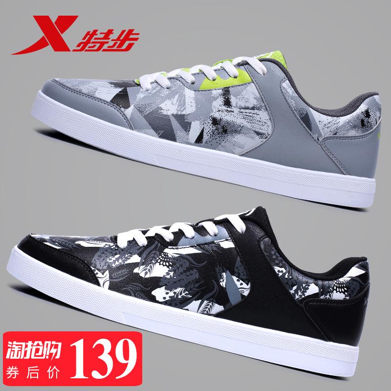 特步男鞋2018新款板鞋低帮正品休闲鞋涂鸦秋季运动鞋子男士滑板鞋