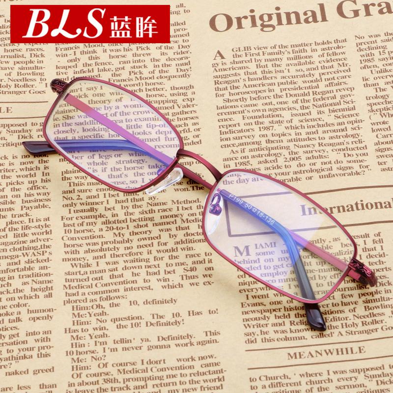 防蓝光老花镜女时尚超轻简约优雅合金全框高清远视防辐射老花眼镜