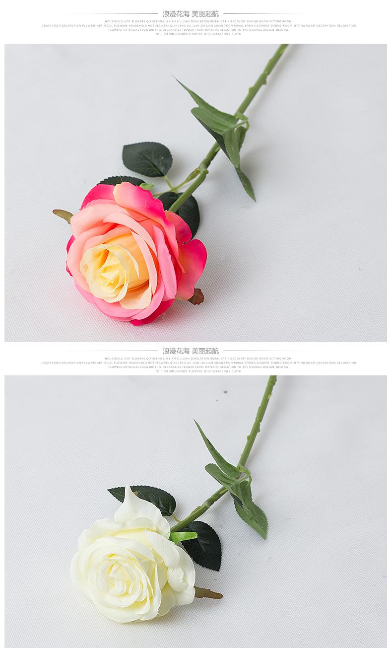 高仿真玫瑰情人花绢花假花玫瑰婚房花艺手捧花客厅卧室餐厅装饰品