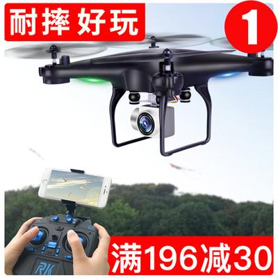 [耐摔专业]瑞可遥控飞机高清航拍直升机充电儿童无人机玩具飞行器