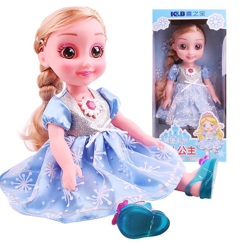 喜之宝冰雪公主奇缘娃娃会说话智能