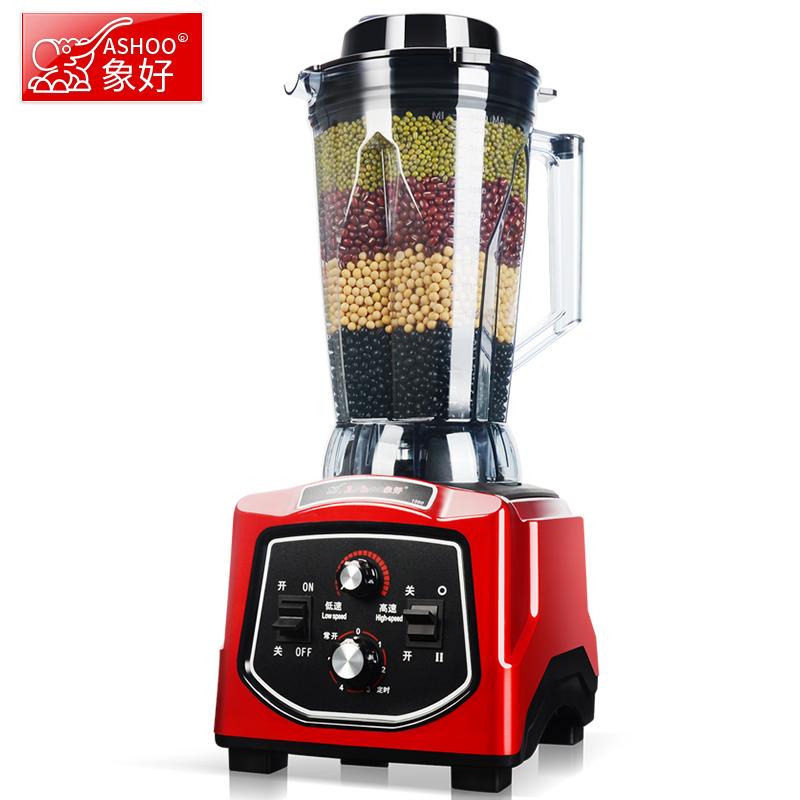 象好1080豆浆机商用现磨早餐多功能无渣免滤五谷杂粮大容量打浆机