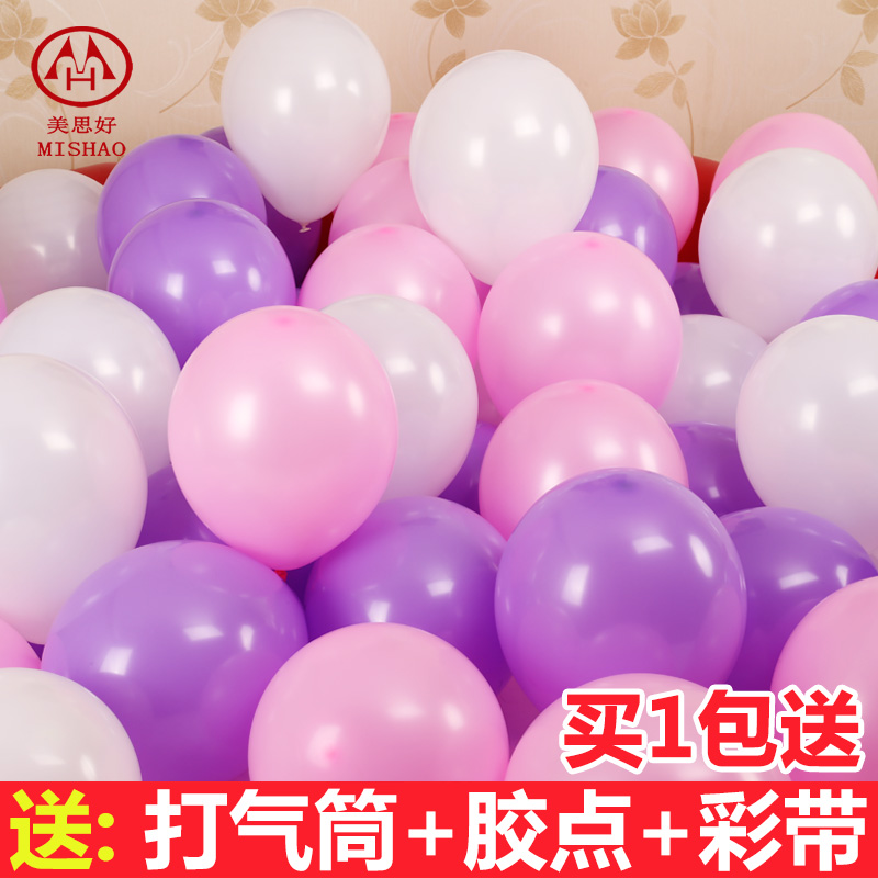 Balloon Wholesale 100 Knots Wedding Decoration Supplies Marriage