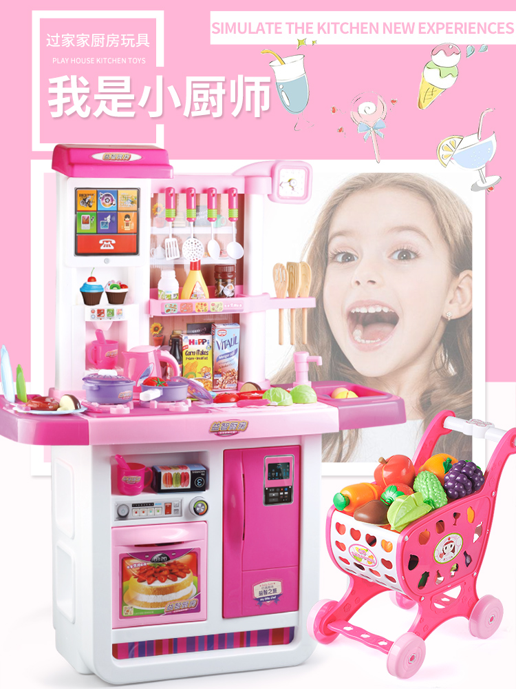 Little Girl Toy Children S Kitchen Set Simulation Kitchenware Baby House Cooking Girls Cooking 3 6 Years Old