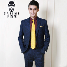 Business suit Cajimi cjm/201607013