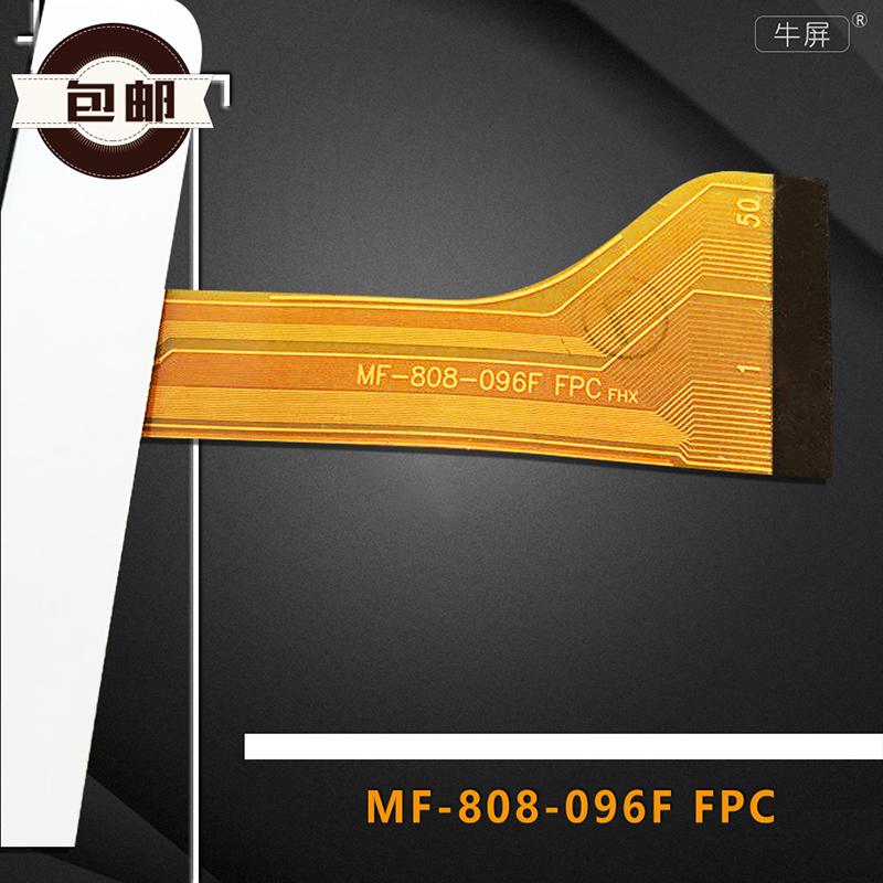 牛屏 MF-808-096F FPC触摸屏外屏10.6寸平板电脑手写电容屏幕