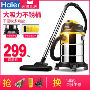 海尔吸尘器家用强力地毯手持式干湿吹大功率静音小型洗车T210...