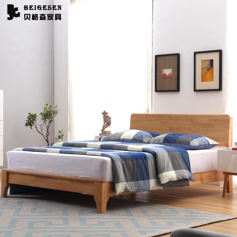北欧全实木床 现代简约主卧双人床原木1.5米1.8米橡胶木家具木床