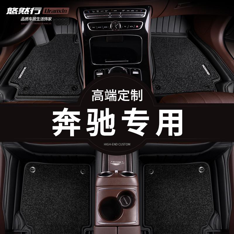 奔驰e300l脚垫c200l-glc260e200l-gla200gle320e级s320l全包围s级