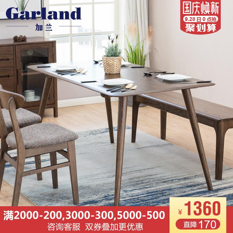 加兰日式橡木餐桌椅组合现代简约桌子实木餐厅家具饭桌长方形环保