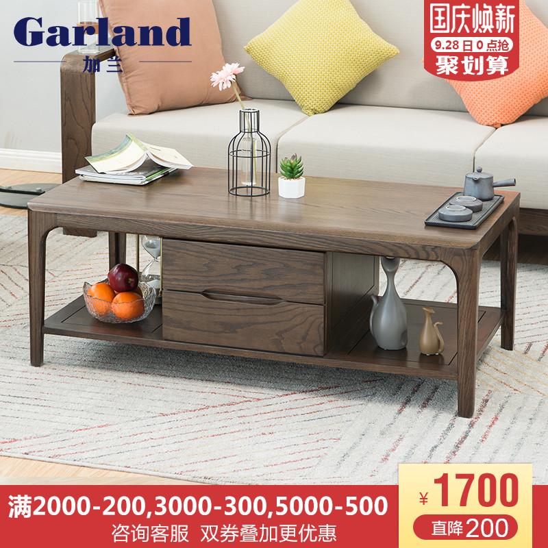 加兰纯实木橡木茶几咖啡桌简约现代橡木客厅茶桌储物柜小户型家具