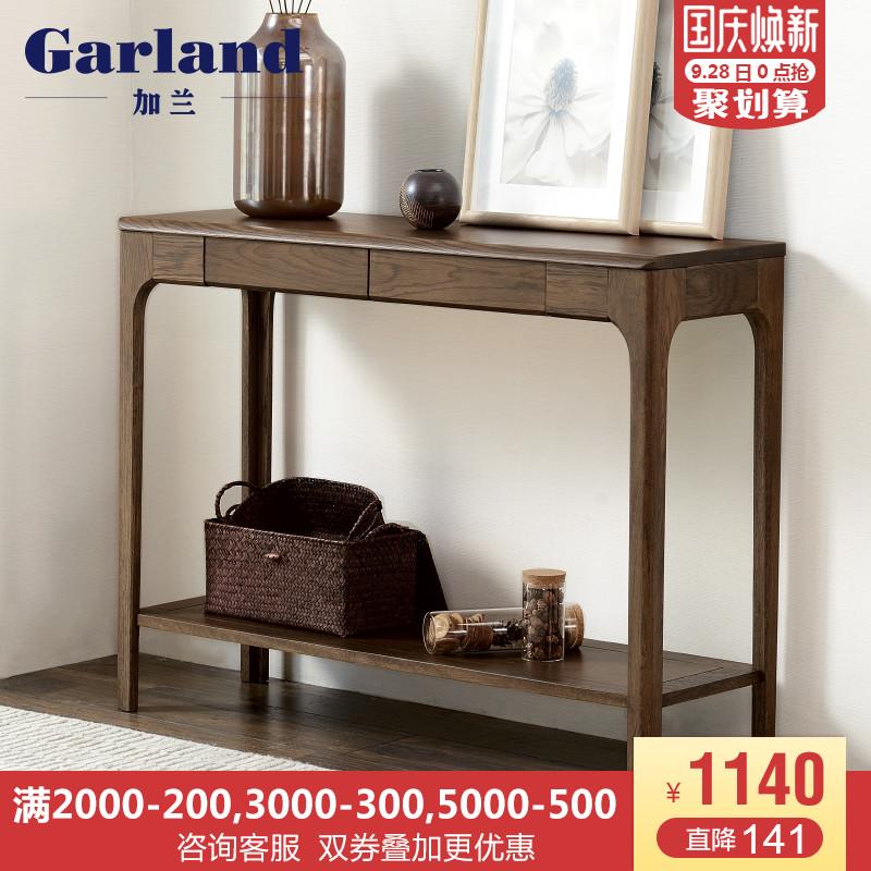 加兰纯实木玄关桌子日式橡木胡桃木色现代简约带储物玄关台置物架