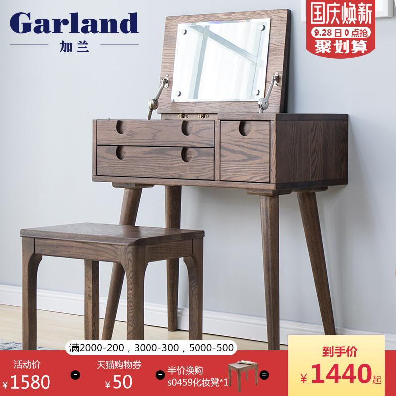 加兰日式橡木梳妆台简约现代翻盖化妆桌带抽环保卧室家具新品