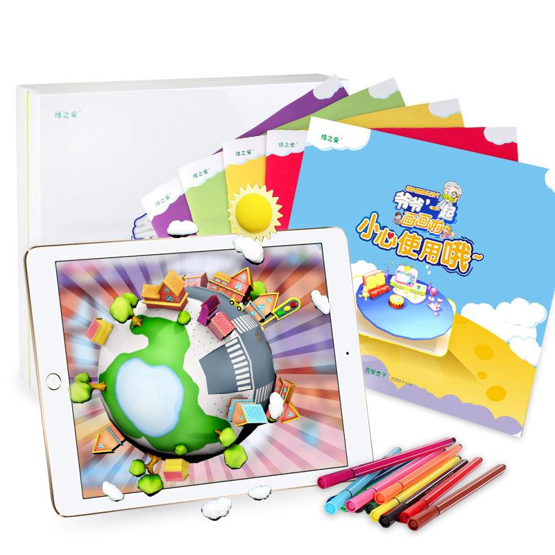 绿之爱ar涂涂乐正版4d涂涂乐3d智能卡早教玩具学习有声涂鸦册产品展示图4