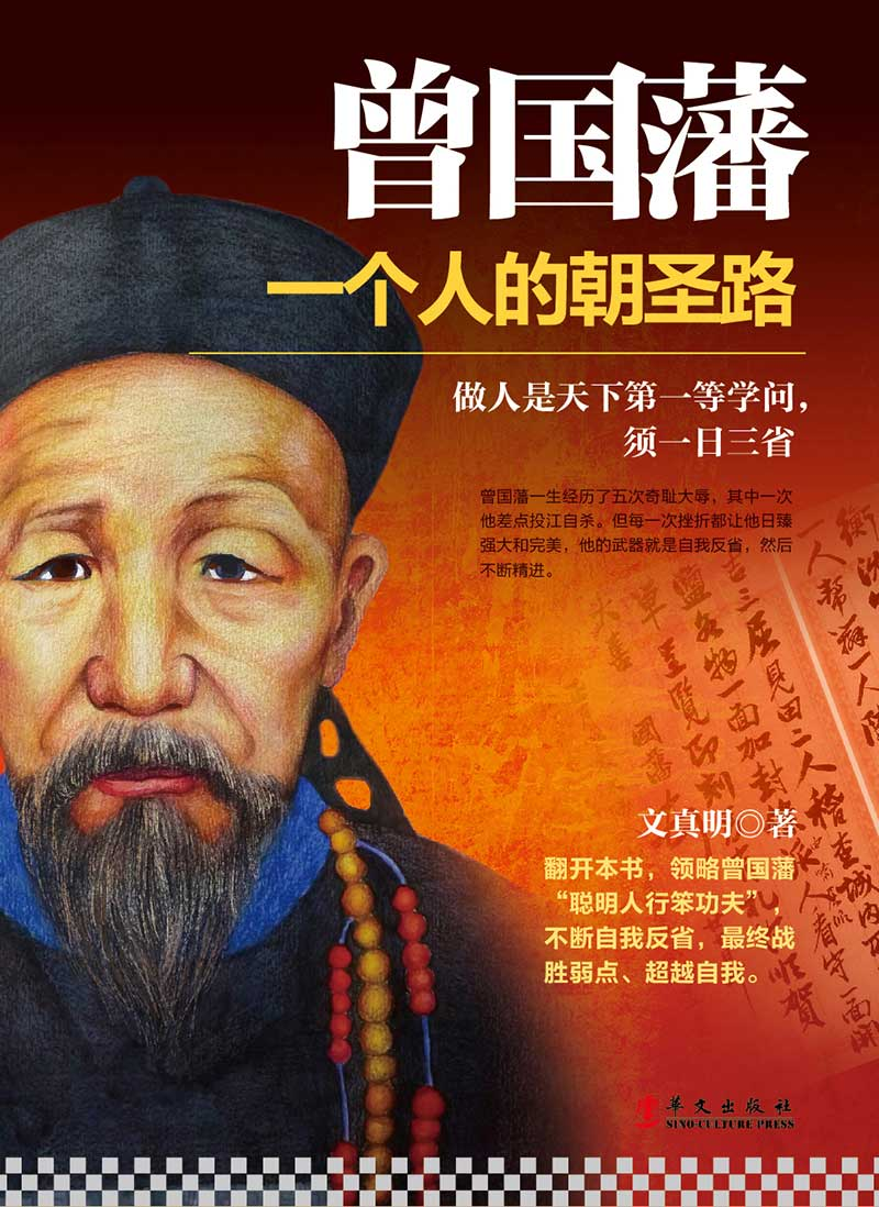 the lifes history of mao zedong Buy the private life of chairman mao on amazoncom from 1954 until mao zedong's death easy read for the details of history inside mao's personal life.