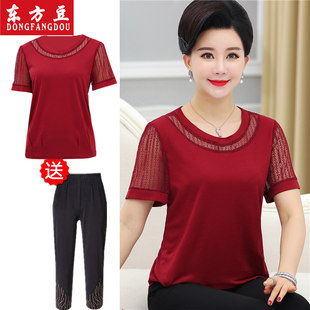 Middle-aged and elderly women's summer suit short-sleeved T-shirt large size shirt middle-aged mother dress 40-50 years old lace bottoming shirt
