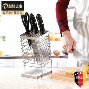 德国304不锈钢菜刀架刀座家用收纳置物架子放刀架厨房用品刀具...